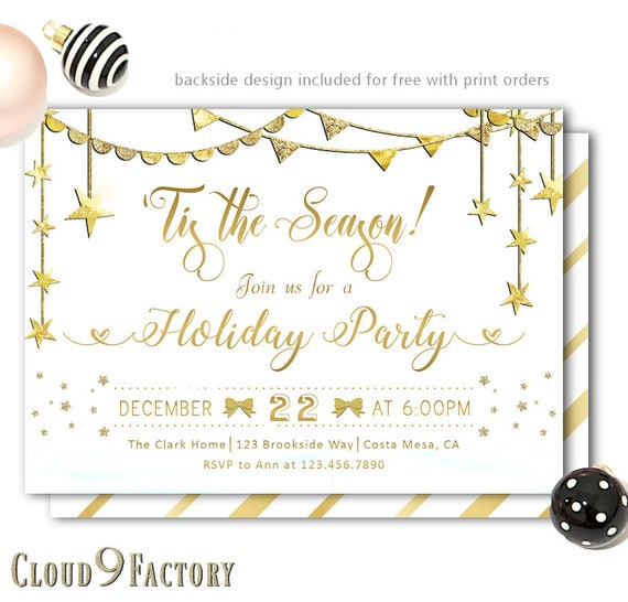 Holiday Party Invitations Christmas Party Invitation White Etsy