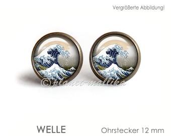 Stud earrings WELLE earrings stud earrings, brisuren ear ring OHRSTECKER Japan wave earring wave sea bronze