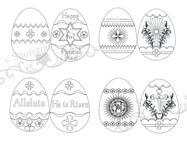 Huevo de Pascua para colorear páginas imprimible Downlaod | Etsy
