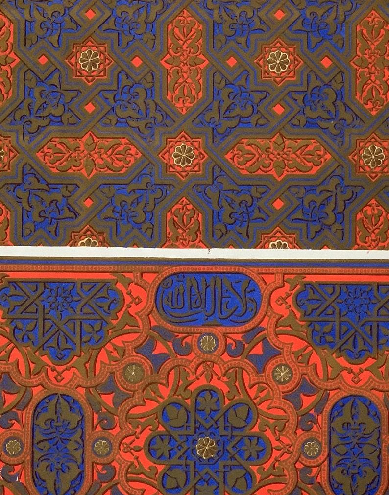 The Grammar Of Ornament 1868 Original Antique Large Chromolithograph Print Of Moresque Decorative Art Taken From Owen Jones