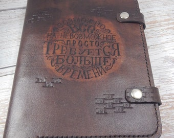 Leather art book with engraving Возможно все