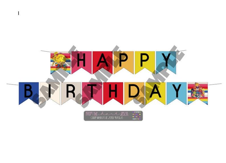Rainbow Brite Happy Birthday Banner Decorations