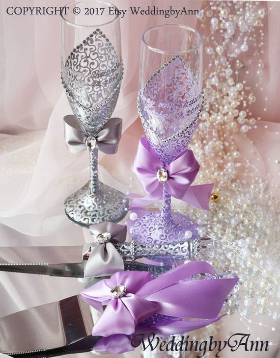 Lilac And Silver Wedding Glasses Purple Wedding Champagne Etsy