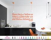 Bless the Food before us the family beside us and the love between us Amen Prayer Wall Decal Quote Multiple Colors Size Vinyl Decals Sticker