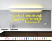 Philippians 4 13 Decal, Bible Wall Decal, Scripture Wall Decal, Christian Wall Decal, Bible Verse Decal, Religious Decal, God Decal