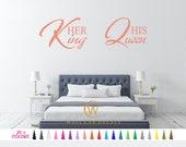 Her King His Queen Wall Quote Vinyl Decal Sticker Mirror Room Door Bedroom Art Love Wall Decor Lettering Words Husband Wife Marriage