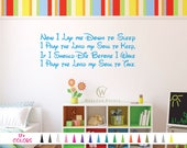 Now I Lay me Down to Sleep Pray The Lord My Soul to Keep If I Shall Die Before I wake pray the Lord my Soul to Take Vinyl Wall Decal Prayer