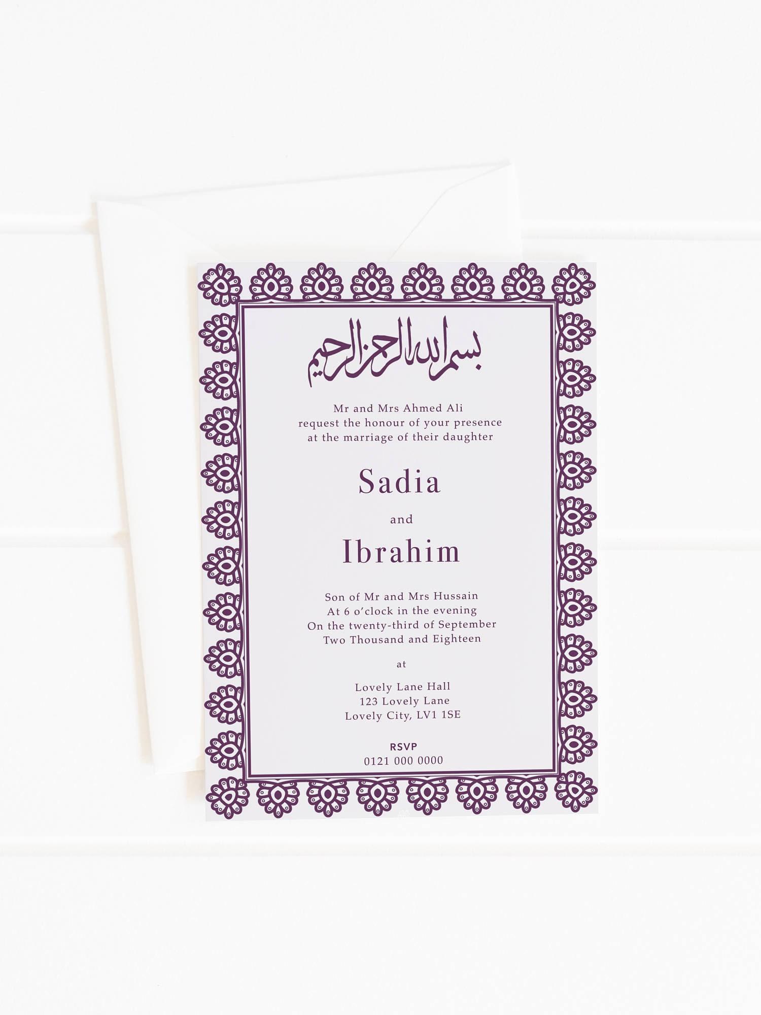 wedding invitation nikah muslim wedding invitation nikkah