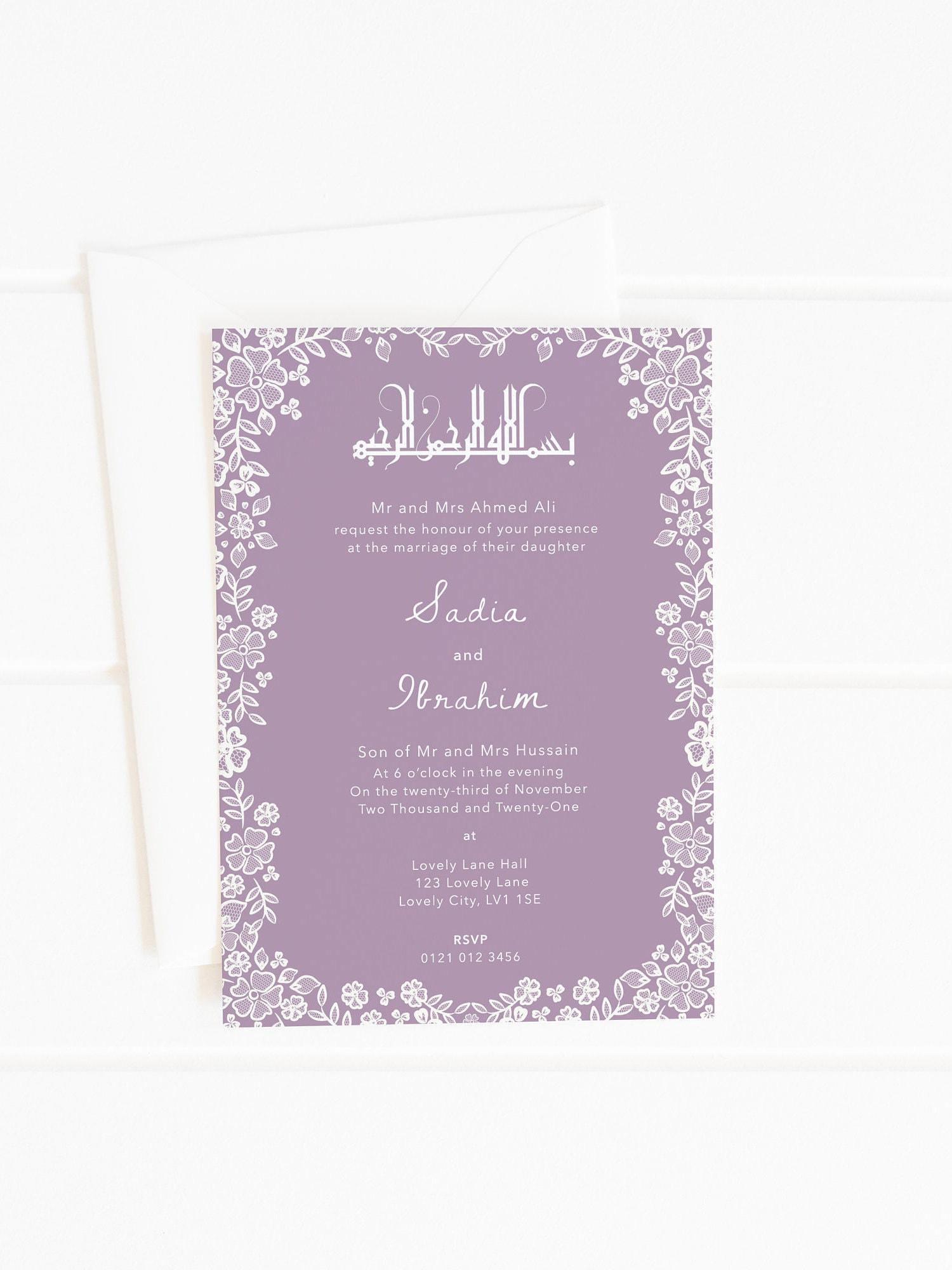 Wedding Invitation Nikah Muslim Wedding Invitation Nikkah   Etsy