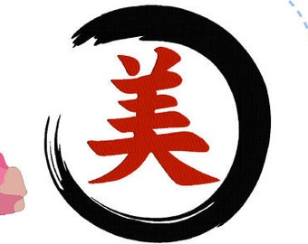 Kanji Beauty Enso Symbol Machine Embroidery Design 4 Sizes
