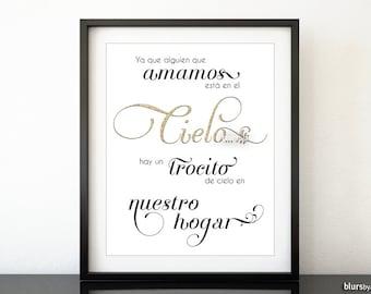 Inspirational Quote Print Spanish Quote La Vida Es Etsy