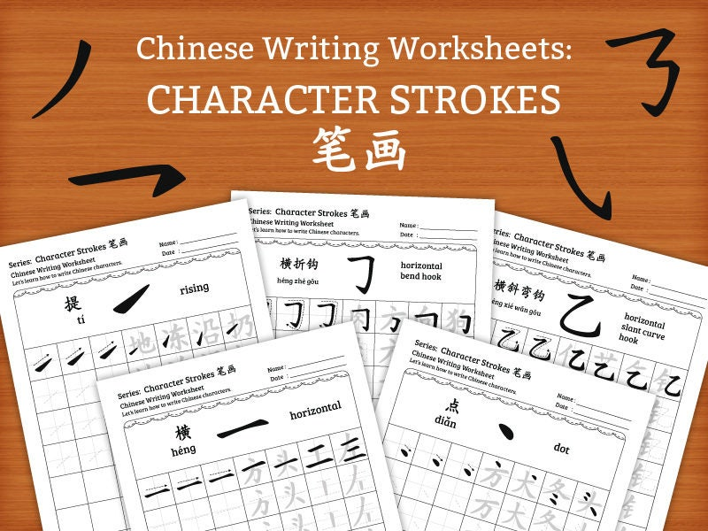 photo about Na Basic Text Printable referred to as Chinese Personality Strokes - Chinese composing worksheets 29 web pages Do-it-yourself printable Prompt Obtain