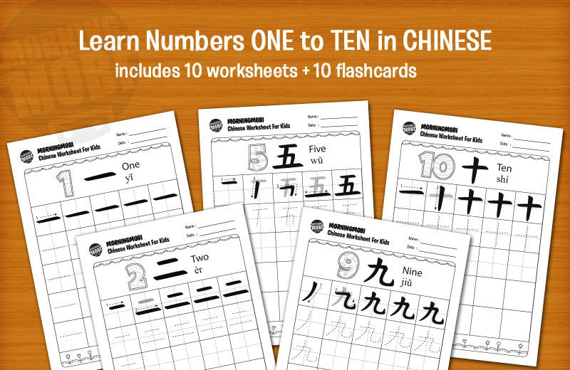 Numbers 1 To 10 In Chinese Worksheets Flashcards Diy Etsy