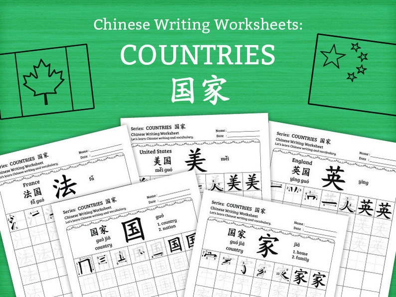 Countries  Chinese Writing Activity Coloring Worksheets 33 image 0