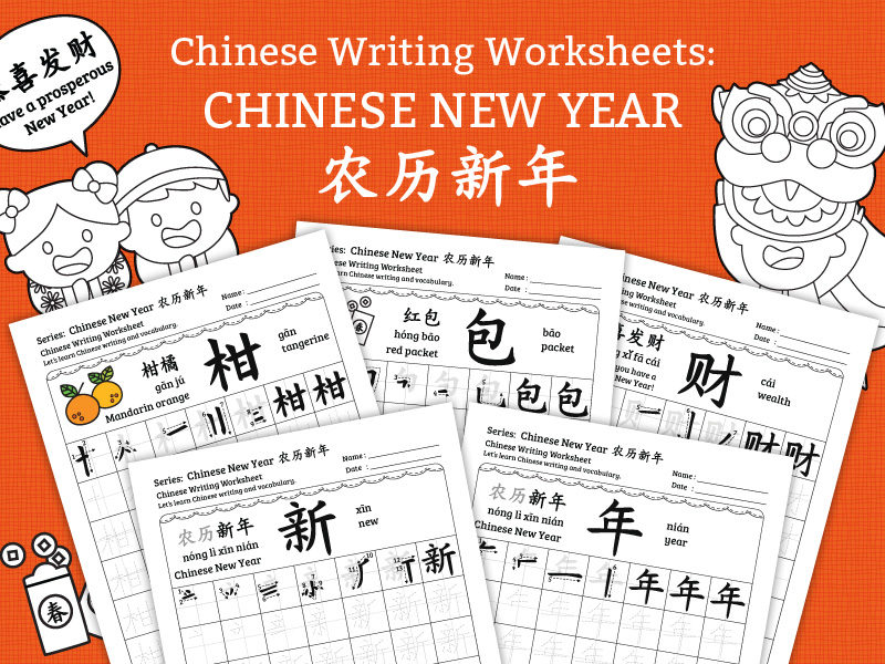 chinese new year chinese writing worksheets 30 pages 1 etsy. Black Bedroom Furniture Sets. Home Design Ideas