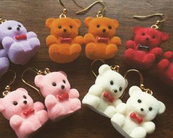 Mini velveteen teddy bear earrings, pastel rainbow, dangle earrings
