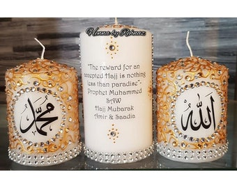 Muslim parents gifts | Etsy