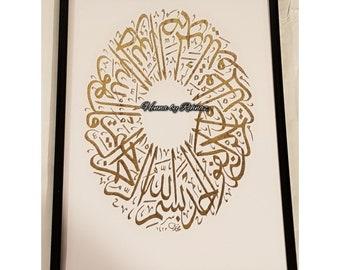 Tela floreale Kalma KALIMA shahadah qualsiasi colore fiori pittura islamica Rosa