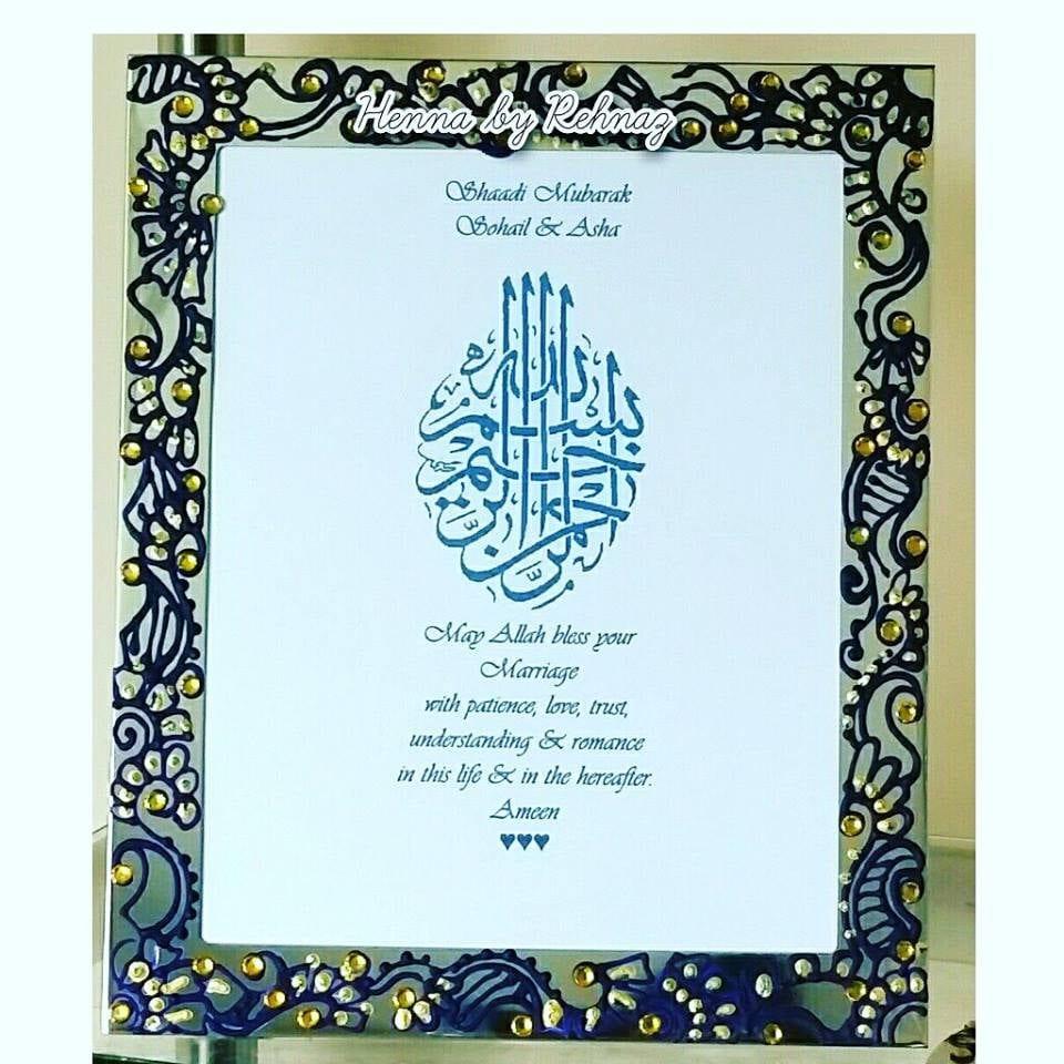 Umrah Banner: Personalised Frame Islamic GiftsHome Decor Eid Gifts Umrah