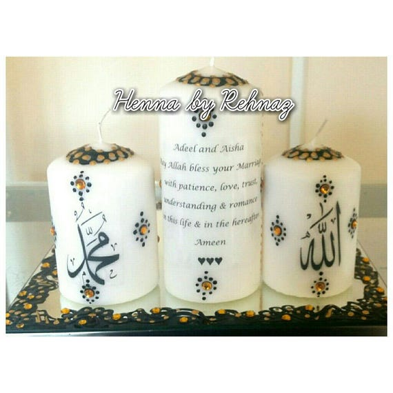 Islamic Wedding Gifts Uk: Islamic Henna Candle Set With Matching ThaalWedding