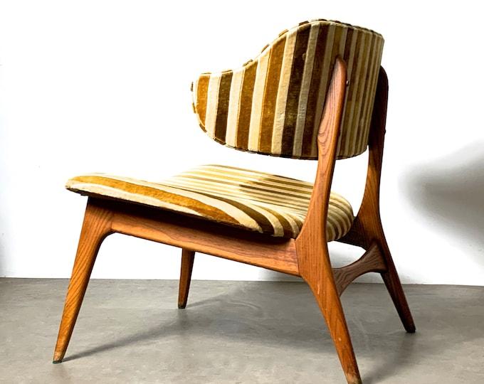 Sculptural Vintage Lounge Chair c1960's