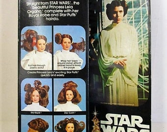 1977 Kenner 12 inch Princess Leia Star Wars A New Hope IOB