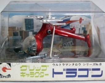 Eidai Grip Bullmark Popy Ultraman Taro Dragon Chogokin Tokusatsu Vintage Japanese Toy NIB MIB 1974