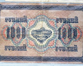1917 Russian 1,000 Ruble Note (year of the Bolshevik Revolution)