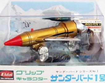 Eidai Grip Popy Dinky Thunderbird 1 Thunderbirds Chogokin Popinika NIB MIB Vintage Japanese Toy c. 1974
