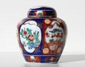 Imari Gold Painted Ginger Jar Flower Pot Vase Flower Motif With Peacock Panel Porcelain Ceramic Pottery Vessel Well Marked