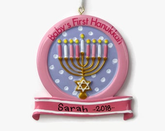 Baby's First Hanukkah Personalized Ornament - Baby Girl - Pink - Hand Personalized Chanukah Ornament