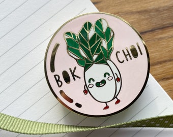 Cute Bok Choi Hard Enamel Pin | Chinese Culture | Asian Food Vegetable | Charm, Kawaii, Unique, One of a Kind