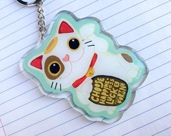 Maneki Neko 招き猫 Lucky Cat Glitter Acrylic Key Chain Epoxy Coating | Accessory | Cute Kawaii | Happiness | Decoration | Kitty | Chinese