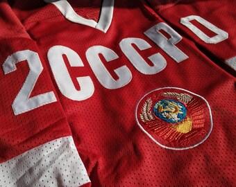 Vladislav Tretiak #20 USSR CCCP Russian Hockey Replica Jersey embroidered Russia Soviet Union hammer and sickle XL