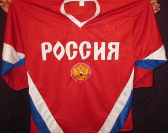 ALEXANDER OVECHKIN #8 Ice Hockey Replica Russian Hockey Jersey embroidered XL