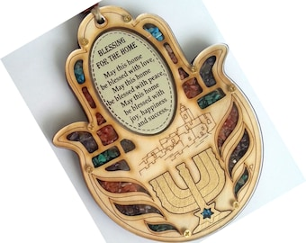 Wood hamsa Jerusalem & Tower of David design home bless Menorah Star of David ornament from Israel