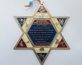 """6"""" Star of David with English  / Hebrew home bless from Israel & Jerusalem symbols"""