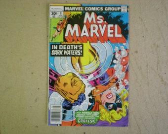 Ms. Marvel 8 (1977), Grotesk, Marvel MR