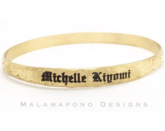 XLarge Bangles Sizes 9-11+ ~ Engraved 14k Gold filled Hawaiian Heirloom jewelry style bangle personalized bracelet