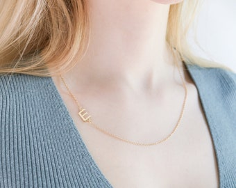 92fe0f943 Personalized Sideways Initial Letter Gold Necklace | Monogram Necklace |  Bridesmaid Gifts | Jewelry Gift