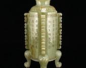 N7488 Superb Chinese Hetian Jade Poetic Prose 4 Legs Pot w Qianlong Mark