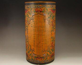 N4893 Chinese Hard Wood Lacquerware Poetic Prose Brush Pot