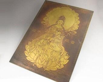 N4181 Chinese Brass Plank w Lotus Kwan-yin & Kid Wall Painting