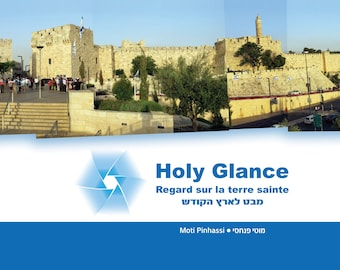 Holy Glance - The eBook: beautiful panoramic landscape photos of the Land of Israel, from Mount Hermon to Eilat, in a hardcover flat book.