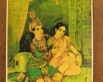 Raja Ravi Varma ... A Royal Couple ... Vintage Indian Hindu devotional poster print