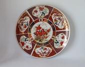 Japanese Imari Porcelain Collectors Plate Eiwa Kinsei Floral Gold Trim 70 39 s Asian Decor Vintage Oriental Decor Japan Home Decor
