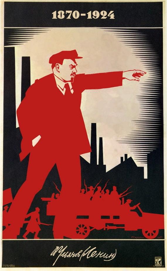 COMMUNISM LENIN ANTI CAPITALIST REVOLUTION SOVIET RETRO FRAMED PRINT B12X1124