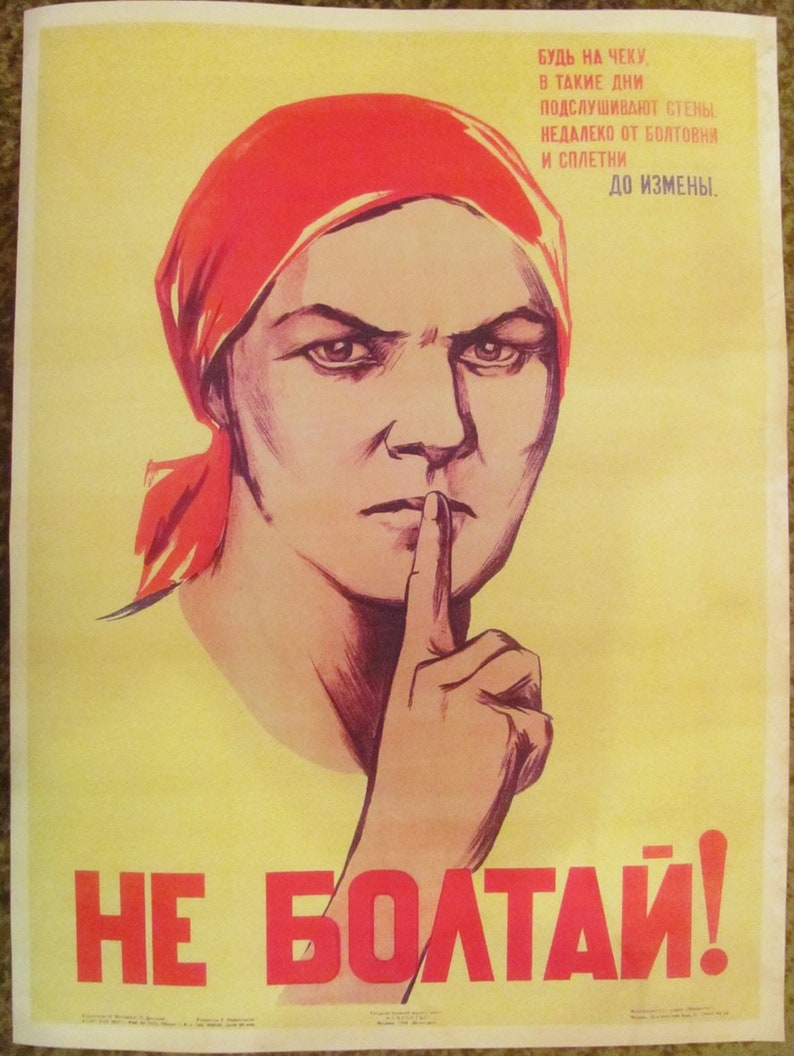 Russian Soviet poster Do not talk Walls have ears image 0