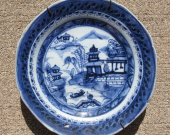 Antique Chinese Export porcelain plate blue white Nanking Ware 19thC 6.25in Qing Dynasty
