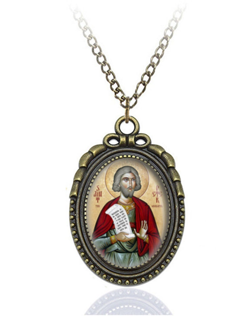 St Peter the Merciful Orthodox Necklace Bronze Medal Oval Pendant